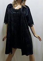 Очаровательный бархатный комплект, халат и ночнушка с французским кружевом, от 42 до 58 р-ра, фото 3