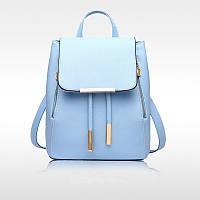Рюкзак женский стильный, голубой