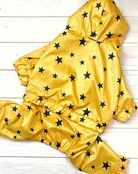 Дождевик для собак Звезды Желтый
