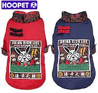 Курточка для собак зимний комбинезон зимняя одежда для собак зимний комбинезон тёплая одежда для собак