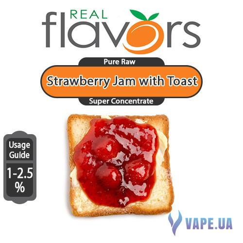 Ароматизатор Real Flavors Super Concentrate Strawberry Jam with Toast (Клубничный джем с тостами), 10 мл.