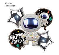"""Набор шариков """"Космос"""" для гелия - 5шт. (без гелия), звезды 43см, круглые шары 41см, космонавт 72*44см"""