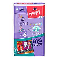 Подгузники Bella Подгузники Bella Happy Junior Extra 6 Junior Extra 6 (16+кг) 54 шт.