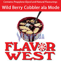 Ароматизатор FlavorWest - Wild Berry Cobbler ala Mode (Лесная ягода), 10 мл.