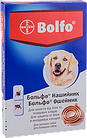 Bayer Bolfo  ошейник 66 см для собак