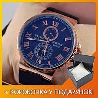 Ulysse Nardin мужские кварцевые часы Улис Нардин