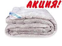 Одеяло Лелека Оптима  140х205 полуторное