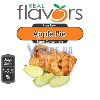 Real Flavors - Apple Pie (Яблочный пирог)