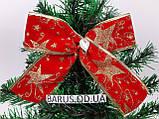 Новогоднее украшение Бант  красный  бархат 14*11 см, фото 3