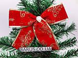 Новогоднее украшение Бант  красный  бархат 14*11 см, фото 4