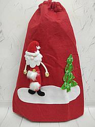 Мешок для подарков новогодний с принтом и колокольчиками 45*34 см