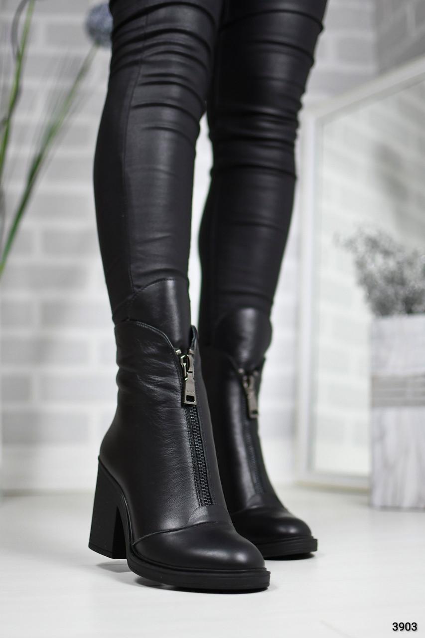 """Ботинки """"Jador"""" Черные. Зимние. НАТУРАЛЬНАЯ КОЖА."""