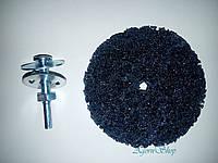 КРУГ для підготовки поверхні з альтанкою 100 ММ (31074) НОВИЙ