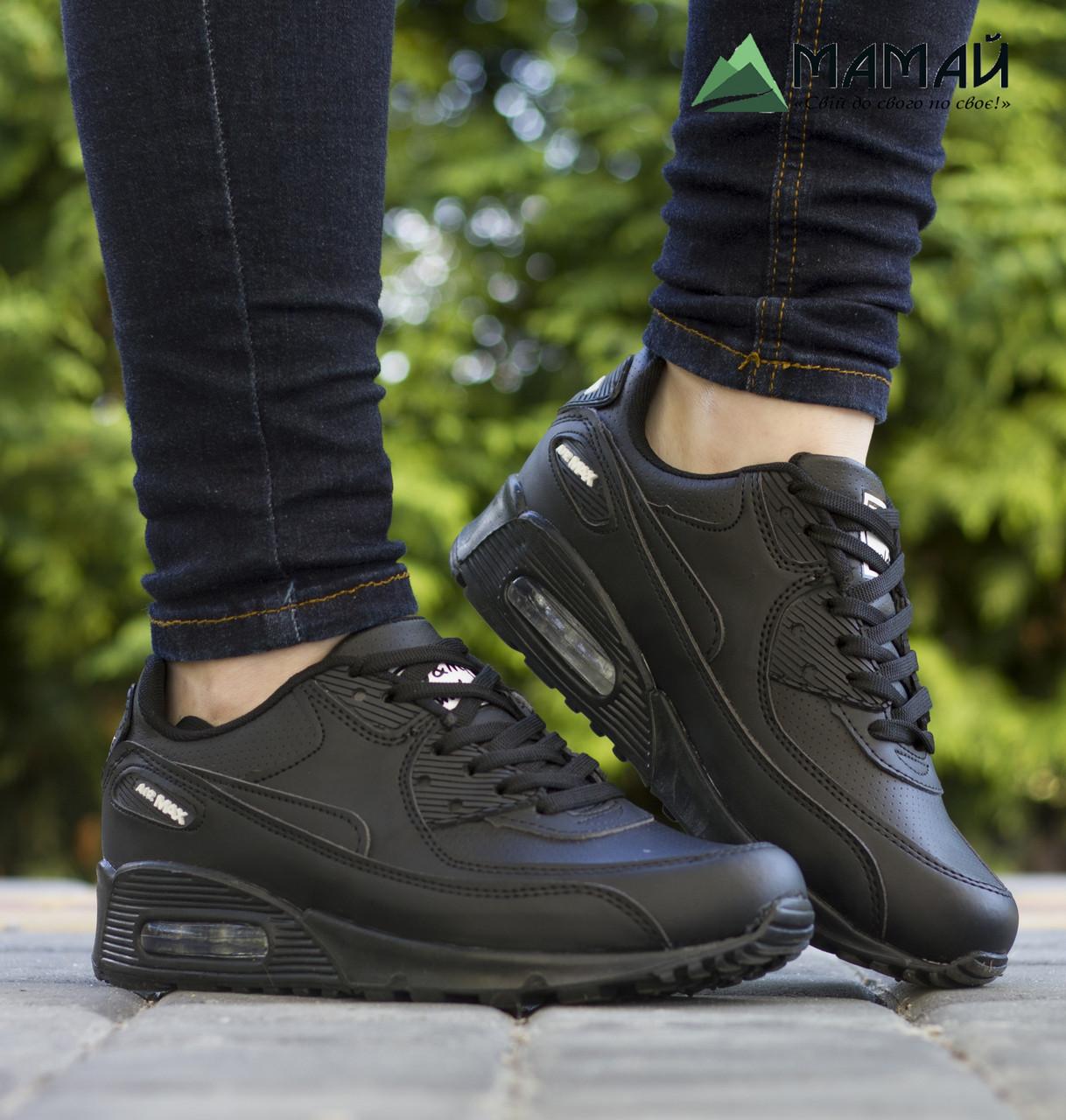 38р Кросівки жіночі Nike Air Max репліка