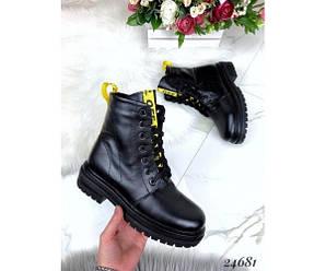 Ботинки зимние Off-white женские натуральная кожа, черные