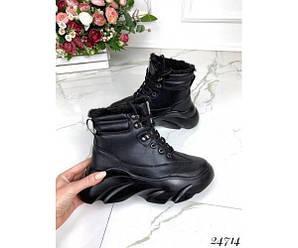 Спортивные ботинки зимние на толстой подошве, черный, мех внутри