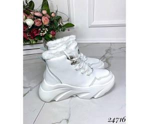 Спортивные ботинки зимние на высокой подошве