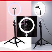Кольцевая лампа 26см кольцевой свет кольцевые лампы со штативом усиленным треногой визажистов кольцевую лампу