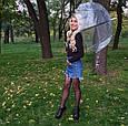 Зонт White белый (прозрачный), фото 5