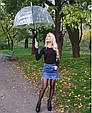 Зонт White белый (прозрачный), фото 8