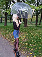 Зонт White белый (прозрачный), фото 9