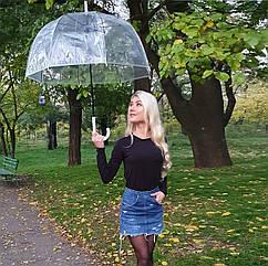 Зонт White белый (прозрачный)