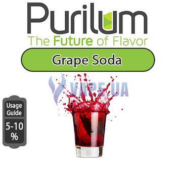 Ароматизатор Purilum - Grape Soda (Газировка со вкусом винограда)