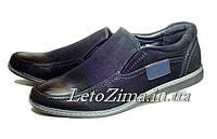 Туфли подростковые р. 36