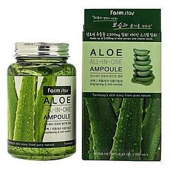 Ампульная сыворотка для лица с экстрактом алоэ FarmStay Aloe All-In-One ampoule