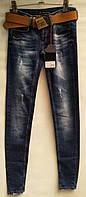 Женские турецкие джинсы