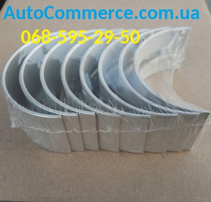 Вкладыши шатунные Hyundai HD65, Богдан А069, Хюндай HD (2306041020)