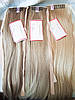 Хвост прямой на ленте платиновый блонд CIVK-15ВТ613, фото 6