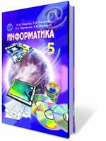 Информатика, 5 кл. Автори: Ривкінд Й.Я.