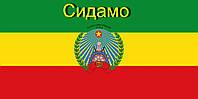 Кофе зеленый в зернах Эфиопия Сидамо (ОРИГИНАЛ),, арабика Gardman (Гардман), фото 1