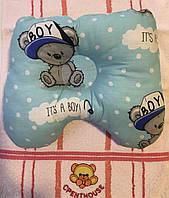 Ортопедическая подушка - бабочка бирюзовый / Тэдди