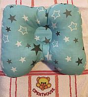Ортопедическая подушка - бабочка бирюзовый, белый, серый