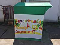 Рекламная палатка 1,5х1,5м сладкая вата попкорн, палатка для уличной торговли, на ярмарку
