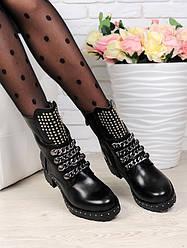 Стильные ботинки Carla 6266-28 АКЦИЯ