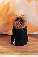 """Зимняя шапка черная с камнями стразами и натуральным бубоном из енота """"Кайла"""""""