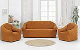 Чехол натяжной на диван и 2 кресла без оборки MILANO рыжий Турция 219, фото 2