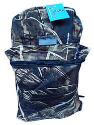 Рюкзак для рыбалки Sky Fish малый 20л Камыш