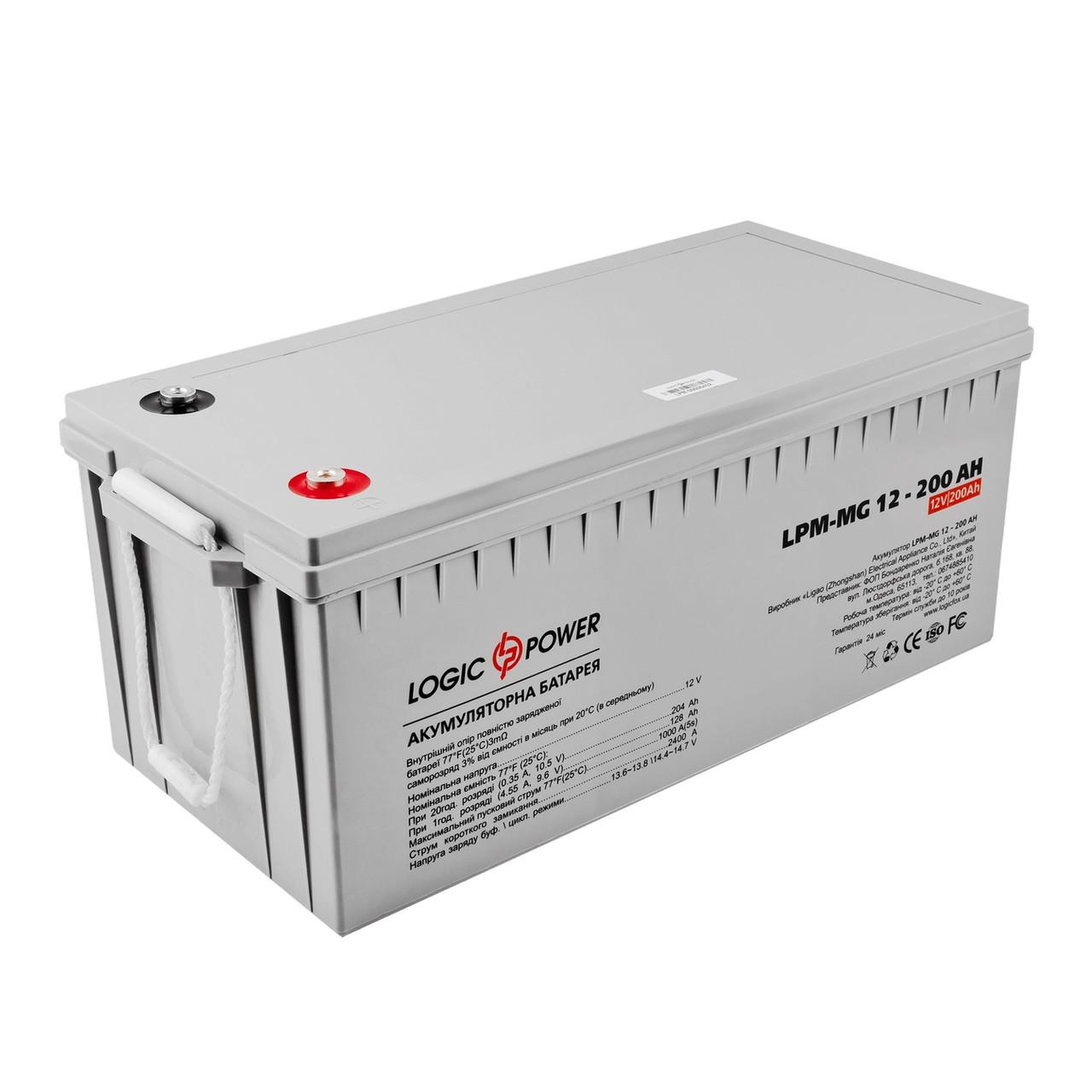 Аккумулятор мультигелевый LogicPower AGM LPM-MG 12 - 200Ah