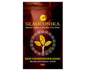 Маска для лица Glauconika Skin Conditioner