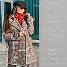 Короткое женское Пальто в клетку на утеплителе с поясом и отложный воротником 58pt253, фото 5