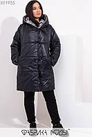 Женская зимняя куртка зефирка двухстороняя в больших размерах 1ba342