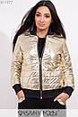 Женский теплый зимний костюм в больших размерах штаны и металлизированная куртка 1ba345, фото 2
