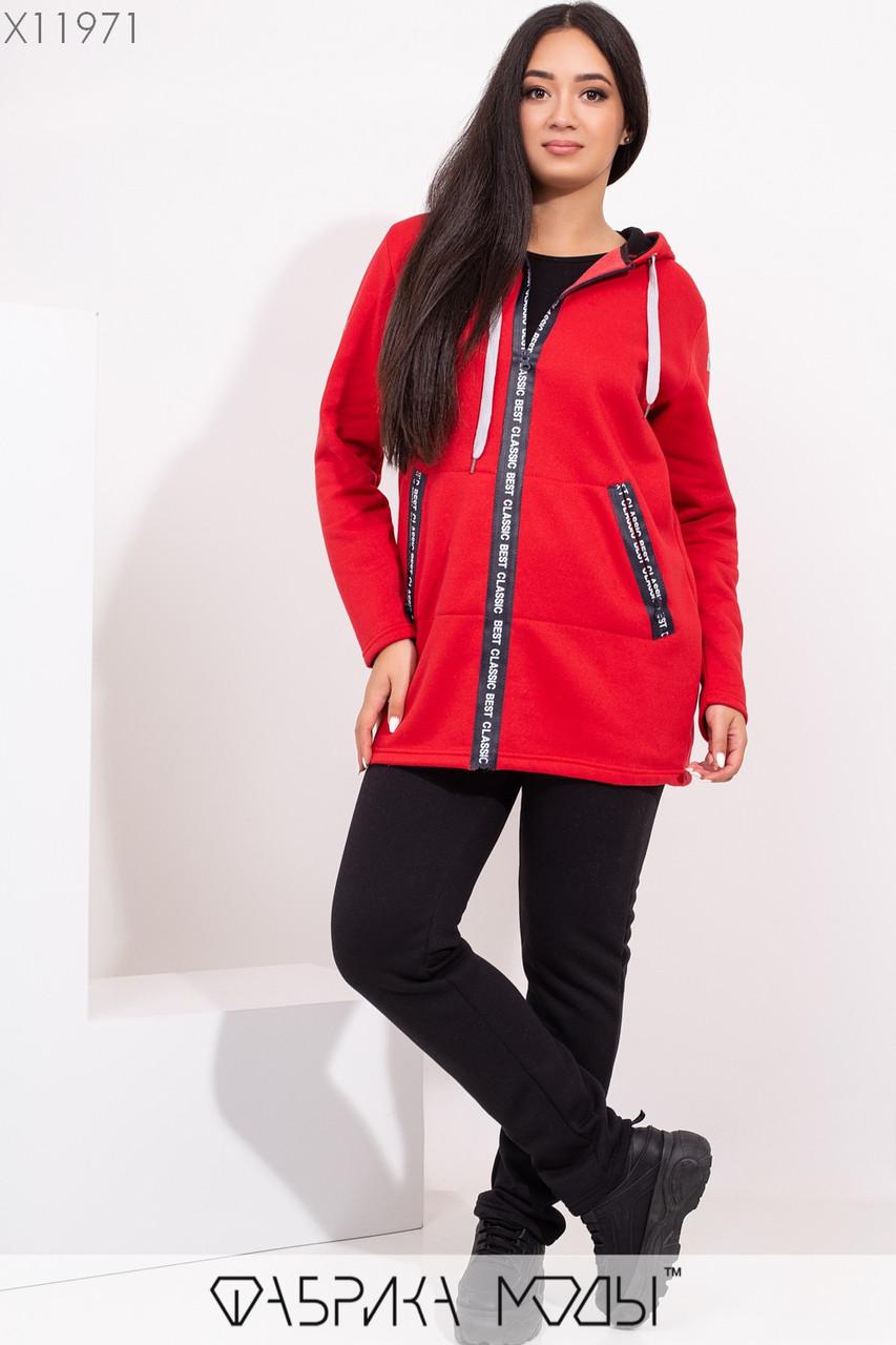 Женский теплый костюм в больших размерах из трехнитки с удлиненной кофтой 1ba355