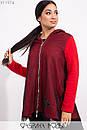Женский теплый костюм в больших размерах со свободной кофтой 1ba356, фото 3