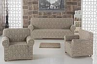 Чехол натяжной жаккардовый LUX на диван и 2 кресла KARNA Milano бежевый ( всего 1 шт!)
