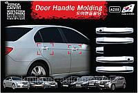Хром накладки на ручки Chevrolet Epica 2006+2011
